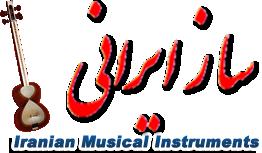 Saze Irani